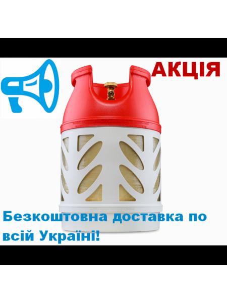 Балон газовий композитно полімерний Hexagon Ragasco 18,2 л
