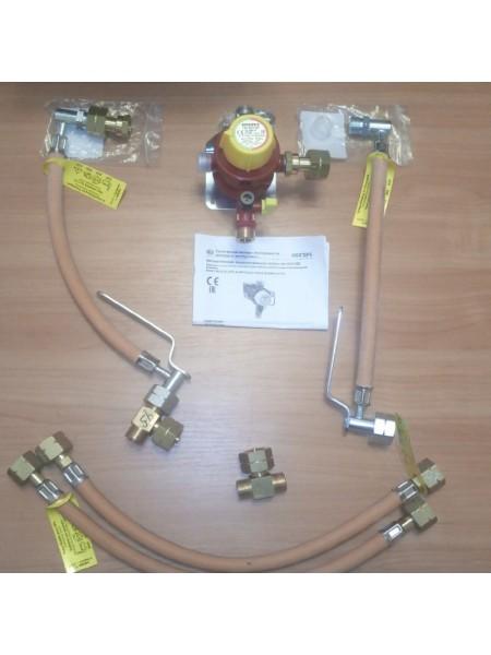 Газобалонка на 4 балона 4 кг/год 37 мбар (автоматична робочий та резервний), комплект