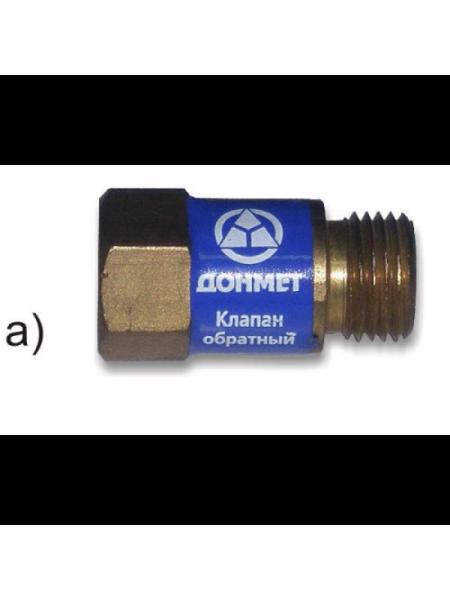 """Клапан зворотній """"ДОНМЕТ"""" ОБК М12х1,25 До"""