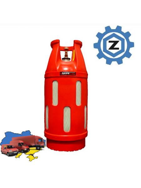 Газовий полімерний балон Lite Safe СНД35 л