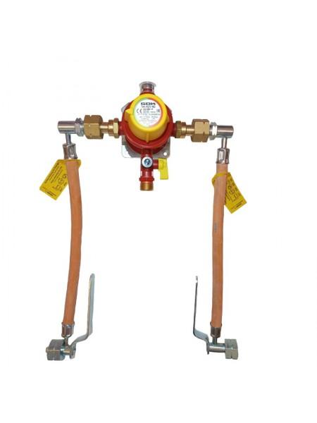 Газобалонка на 2 балона 4 кг/год 50 мбар (автоматична робочий та резервний), комплект